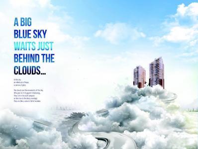 Rajwada Altitude Brochure 2