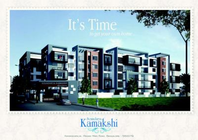 Soundarya Kamakshi Brochure 1