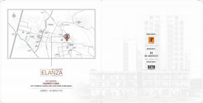 Rajshree Elanza Brochure 10