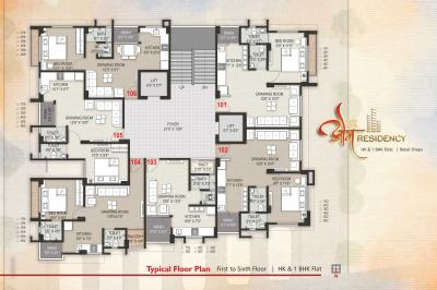 Om Residency Brochure 4