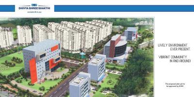 Dhivya Shree Shakthi Brochure 4