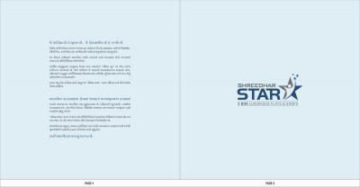 Shreeji Star Brochure 3