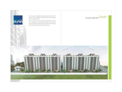 Vasupujya Neco SkyPark Brochure 2