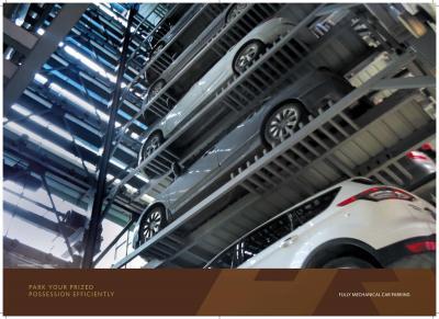 MJ Shah Arihant Towers Brochure 24