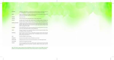 ATS Advantage Brochure 12