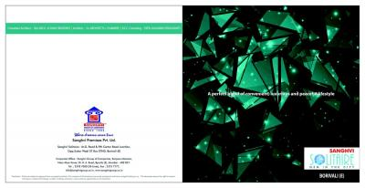 Sanghvi Solitaire Brochure 1