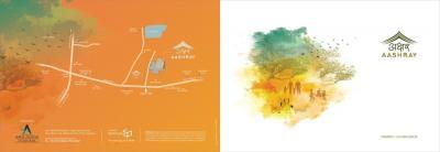 Shree Akshar Aashray Brochure 1