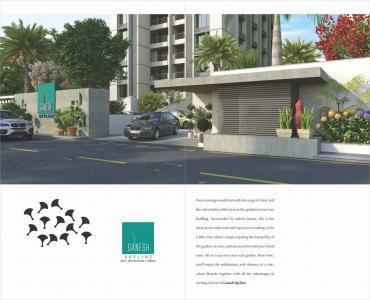 Skyline Ganesh Skyline Brochure 2
