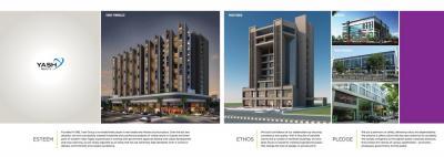 Yash Arian Brochure 15
