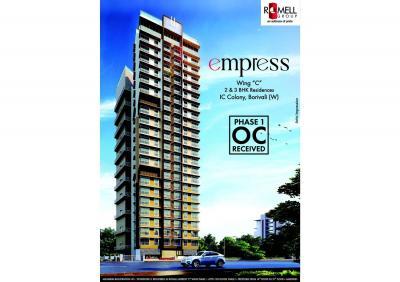 Romell Empress C Wing Brochure 1