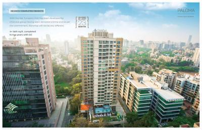 Chandak Nishchay Wing F Brochure 13