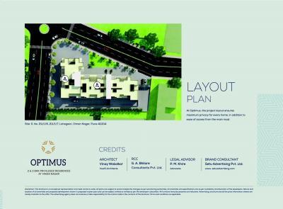 Siddhesh Optimus Brochure 15