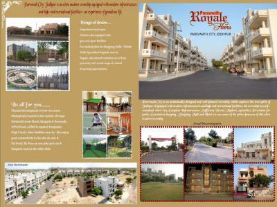 Parsvnath Royale Floors Brochure 2