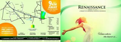 Krishna Renaissance Brochure 1