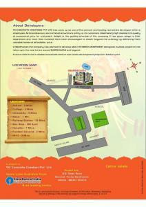 Narayan Abas Brochure 3