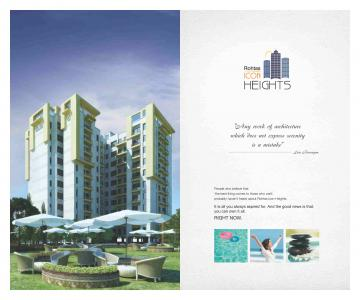 Rohtas Icon Heights Brochure 2