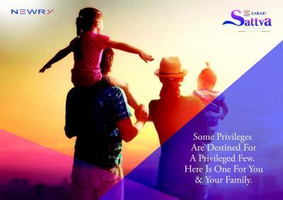 Newry Sabari Sattva Brochure 1
