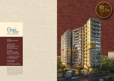 Safal Sai And Safal Sainath Brochure 1