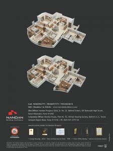 Nandan Prospera Gold Brochure 13