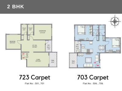 Lunkad Akash Towers C And D Brochure 8