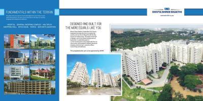 Dhivya Shree Shakthi Brochure 5