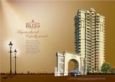 Nandini Metro Suites Bliss Brochure 2