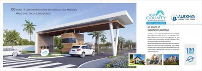 Alekhya NSR County Phase II Brochure 2