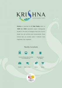 KP Krishna Brochure 2