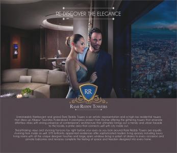 Anuhar Rami Reddy Towers Brochure 2