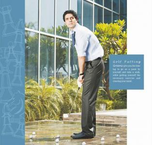 Assotech Business Cresterra Brochure 28