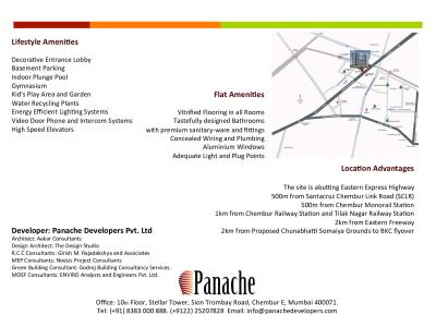 Panache Premiere Brochure 4