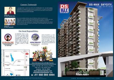DS Max Skycity Brochure 1