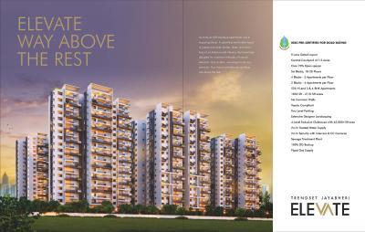 Jayabheri Trendset Jayabheri Elevate Brochure 7