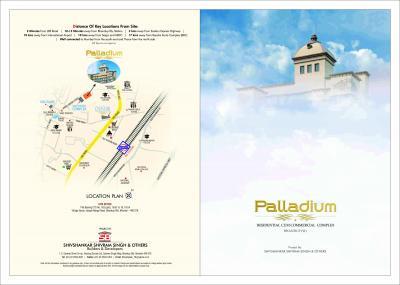 Shivshankar Shivram Singh Palladium Brochure 1