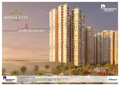 Purvanchal Royal City Brochure 1