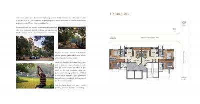 Sugee Mahalaxmi Brochure 5