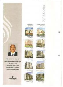 Vaibhavi Vishwas Platinum 2 Brochure 2