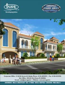 Amrapali Leisure Valley Brochure 1