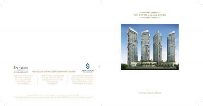 Sheth Creators Auris Serenity Brochure 1