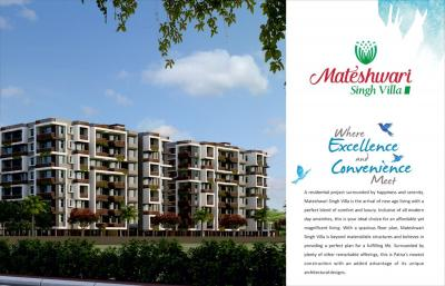 Mateshwari Singh Villa Brochure 3