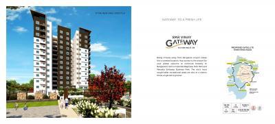 SMR Vinay Gateway Brochure 6