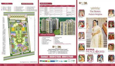 Rudra Palace Heights Brochure 1