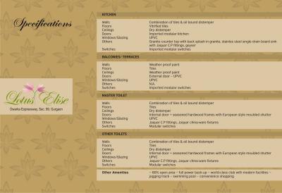 Lotus Elise Brochure 14
