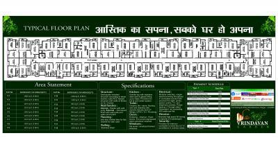 Aastik Sai Vrindavan Garden Brochure 2