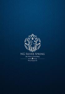 RNA N G Silver Spring Brochure 1