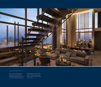 Provenance Four Seasons Private Residences Brochure 20