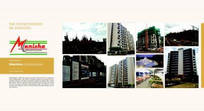 NK Anantaya Brochure 25