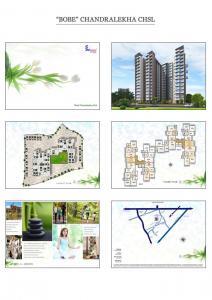 Ssakash Bobe Chandralekha CHSL Brochure 8