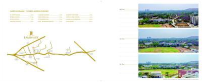 Amar Landmark Brochure 4