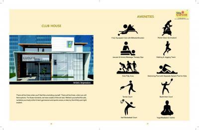 ACE Aspire Brochure 5